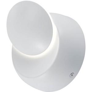 Настенный светодиодный светильник Lussole LSP-8015