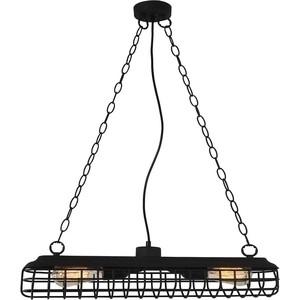 Подвесной светильник Lussole LSP-8040 genelec 8040 408