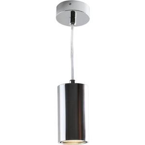 Подвесной светильник Divinare 1359/02 SP-1