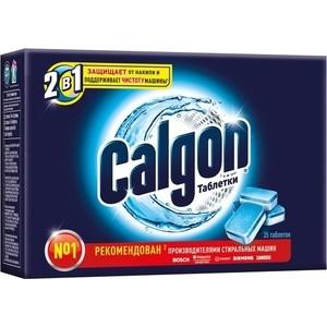 Средство для смягчения воды Calgon 2в1, 35 таблеток