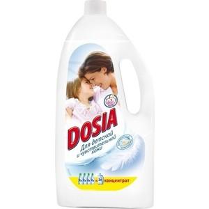 Кондиционер Dosia для детского белья и чувствитвительной кожи, концентрат 2 л