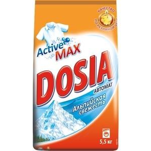 Стиральный порошок Dosia AUTOMAT Альпийская свежесть, 5,5 кг