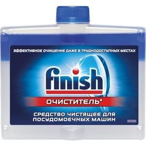 Очиститель для посудомоечной машины (ПММ) Finish 250 мл