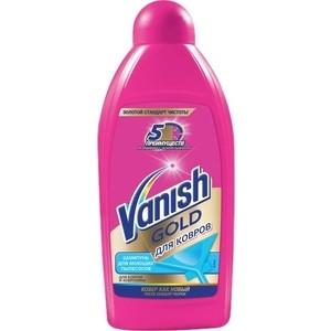Шампунь для ковров и моющих пылесосов Vanish Gold 450 мл