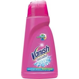 Пятновыводитель Vanish Oxi Action жидкий 1 л