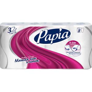 Туалетная бумага PAPIA Белая 3 слоя 8 рулонов