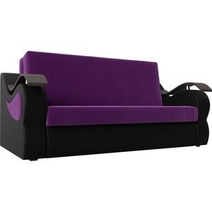 Прямой диван АртМебель Меркурий вельвет фиолетовый экокожа черный (100)