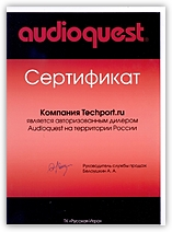 Audioquest